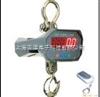 OCS保定行车电子秤,OCS-YJ-3T行车电子吊磅秤