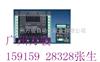 上海天津重庆冯哈伯FAULHABER伺服控制器维修厂家广州冯哈伯FAULHABER伺服驱动器维修