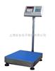 TCS30kg不锈钢台称,60kg电子台称,75kg打印电子台称价格