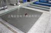 SCS浙江省2吨双层地磅,2吨不锈钢地磅,2吨配引坡地磅秤