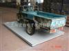 SCS江西省10吨缓冲电子地磅,10吨大台面地磅秤厂家