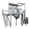 HF-500热回流提取浓缩机组多功能提取罐提取浓缩成套设备