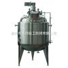 HFMJ-1000酶解罐酶解反应罐溶解罐配料罐配料缸配料桶