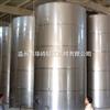 HFCJ-50000不锈钢白酒储存罐葡萄酒储存罐啤酒发酵罐