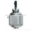 HFJY-1000反应釜反应锅电加热结晶釜反应结晶锅不锈钢反应釜