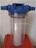 水质过滤器
