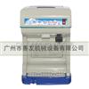 盛夏冷饮设备热销产品台式刨冰机,刨冰机