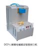 DCF-L脚踏电磁感应铝箔封口机