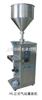 HL-5000气动灌装机