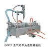 GFA-W-Y單頭液體灌裝機