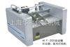 MY-300型钢印打码机