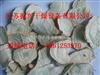 葛根片专用干燥机-江苏振兴干燥