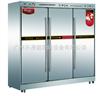 供應康庭消毒柜-大型食堂/全不銹鋼/高溫烘干高效節能消毒柜