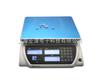 JS-D可设定重量、数量上限警示功能的计数电子桌秤
