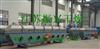 工业盐专用干燥机