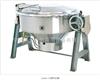 150L可倾燃气炒锅  厨具 品牌厨具
