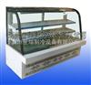 DDG-A3蛋糕保鲜柜