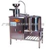 豆浆机品牌豆浆机旭众厂家专业生产豆浆机豆浆机多少钱一台财富热线