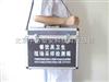 食品安全快速检测箱精简配置J-4型