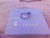 scs实用新型电子地磅,高精度电子磅,上海防爆电子地磅