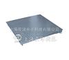 scs行业*电子地磅,高精度电子磅,上海防爆电子地磅