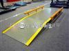 scs北京电子秤汽车衡价格提供OEM加工