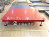 scs5吨电子磅,高精度电子磅,上海亚津防爆电子地磅