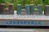 scs北京电子秤采购汽车衡上海地磅秤