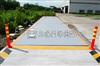 scs北京电子秤大型静动态电子汽车衡提供OEM加工