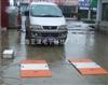 北京电子秤地磅汽车衡上海地磅秤