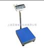 TCS北京75KG精度5克电子秤,电子台秤检定规程