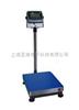 TCS北京150KG精度10G电子秤,电子台秤哪个品牌好