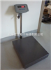 TCS北京300kg精度20g电子台秤