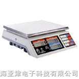 ALH-C英展电子秤,电子计数桌秤