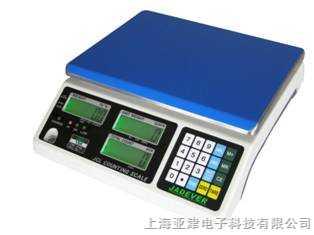 JCE电子计数桌秤