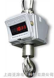 OCS-xxFB-XZ工业电子吊秤,30吨直显吊磅,防爆电子吊钩秤