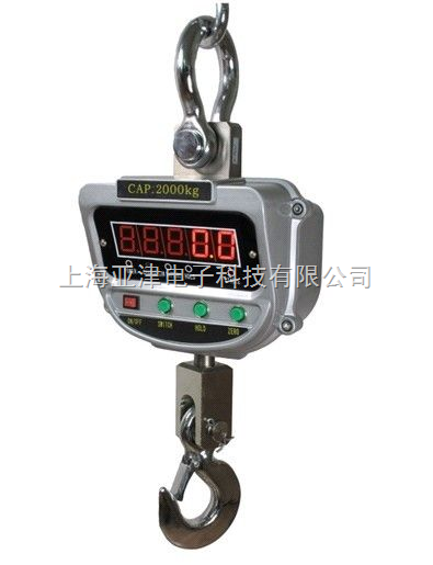 OCS承德2T吊磅,承德3吨吊秤,承德5吨直视吊磅称