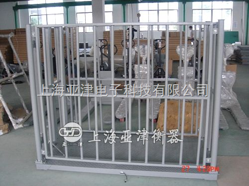 SCS-1000KG上海称动物电子地磅秤1t电子地磅