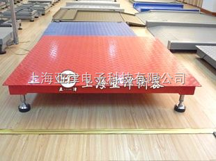 SCS长春2.5吨防爆地磅直销不锈钢地磅秤