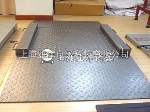 SCS-0.5T超低小地磅1.2*1.2超低台面小地磅