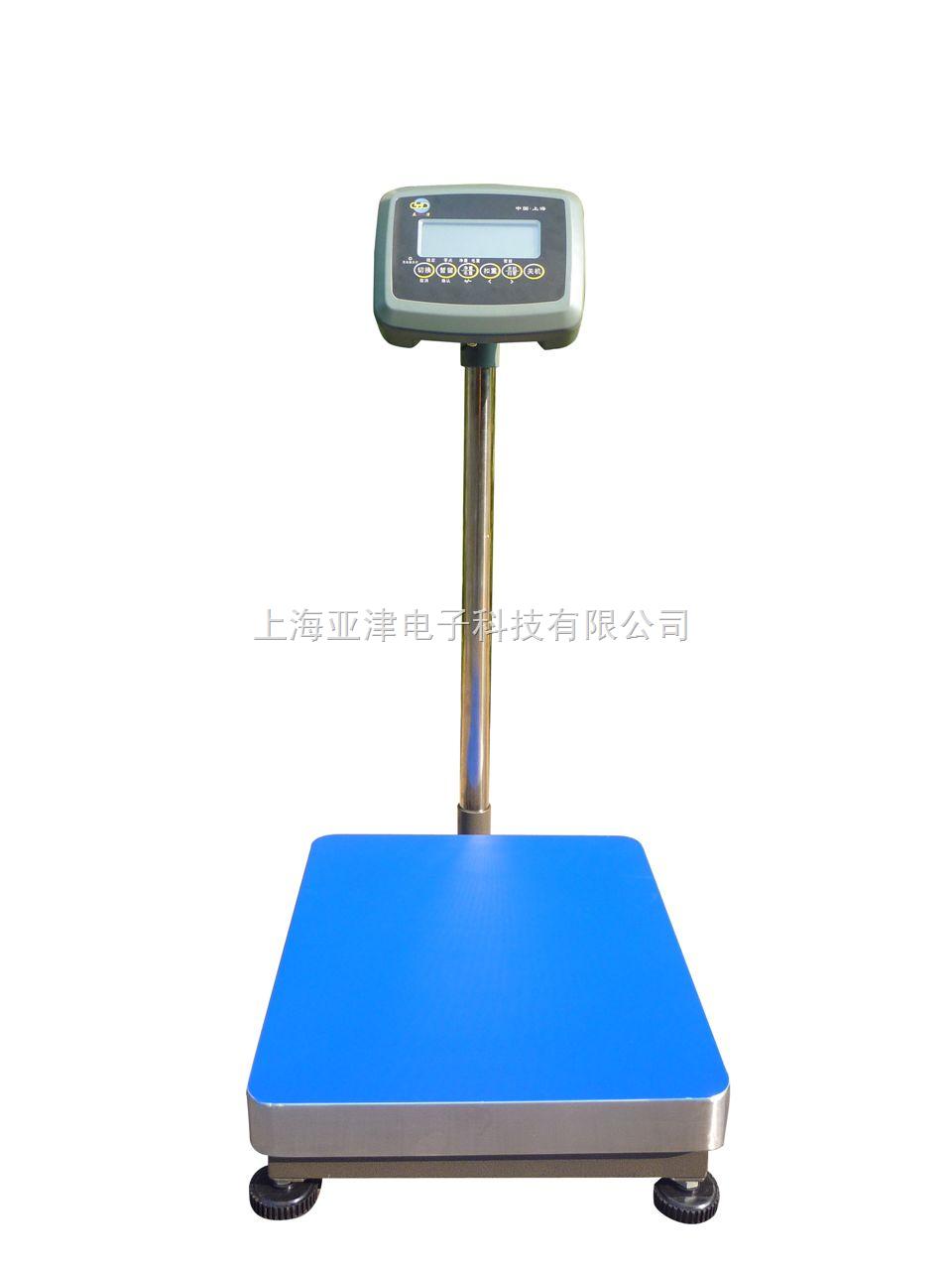 TCS上海杨浦100公斤10克电子称,电子台称说明书