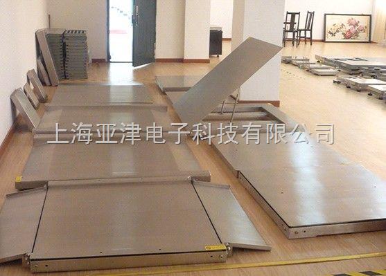 YJ-H1C上海精确度高的电子地磅