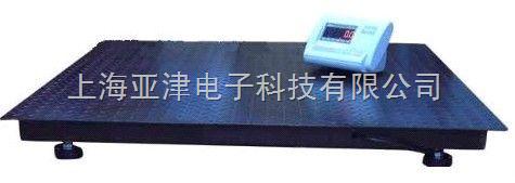 SCS烟台3吨带打印电子地磅秤