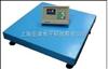 SCS-5吨辽宁连电脑带打印电子地磅秤