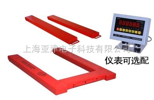SCS-YJ-H1C方便移动电子磅称,杭州U型地磅秤