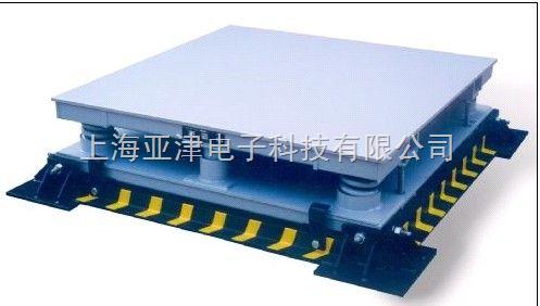 SCS-5T肇庆缓冲电子地磅秤,称钢卷抗冲击电子磅