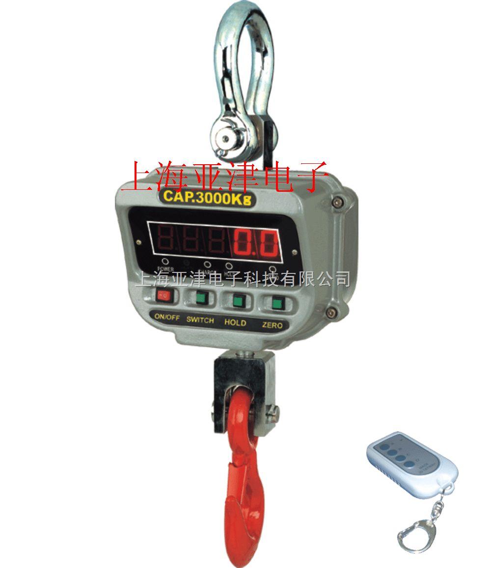 OCS南京10吨行车电子吊磅-YJ