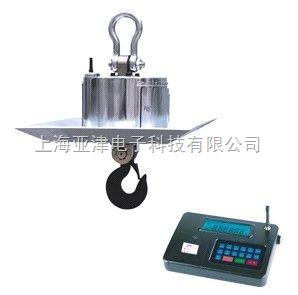 OCS-SZ-HBC陕西-耐高温可打印磅单电子吊秤-YJ