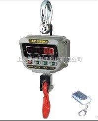 OCS-15T西安15吨直视电子挂勾秤-直视电子吊秤*