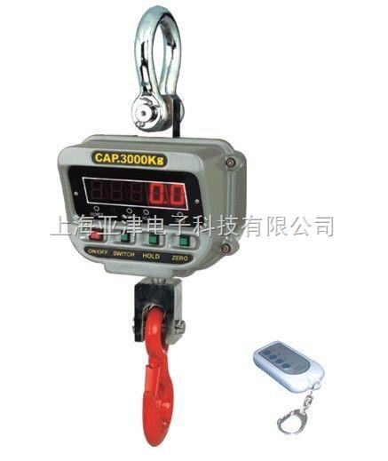 OCS-5吨上海电子吊秤,起重吊装称重用电子秤